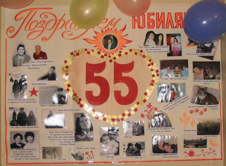 Поздравление сына с днём рождения от папы открытка