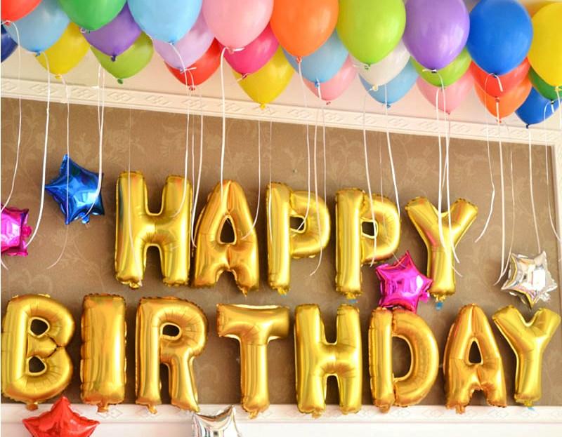 Поздравления с днем рождения на экспрессе 254