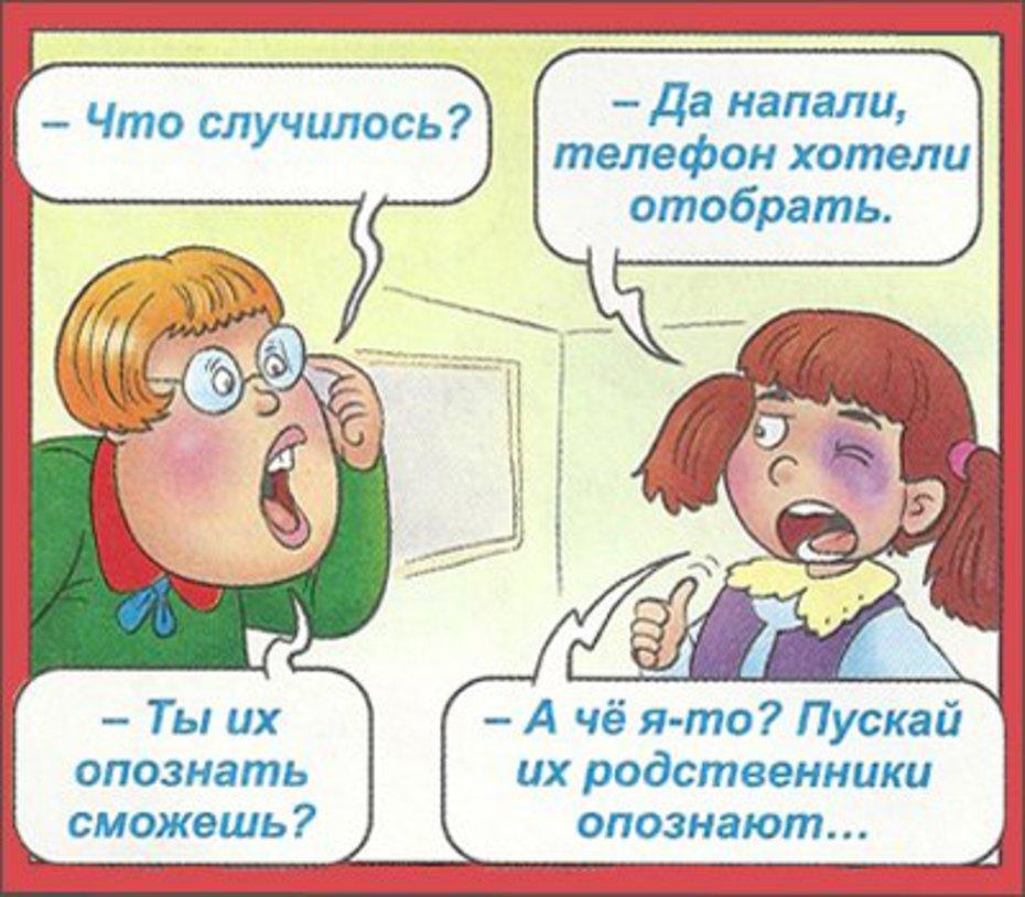 Анекдоты для детей 6 лет очень смешные короткие слушать