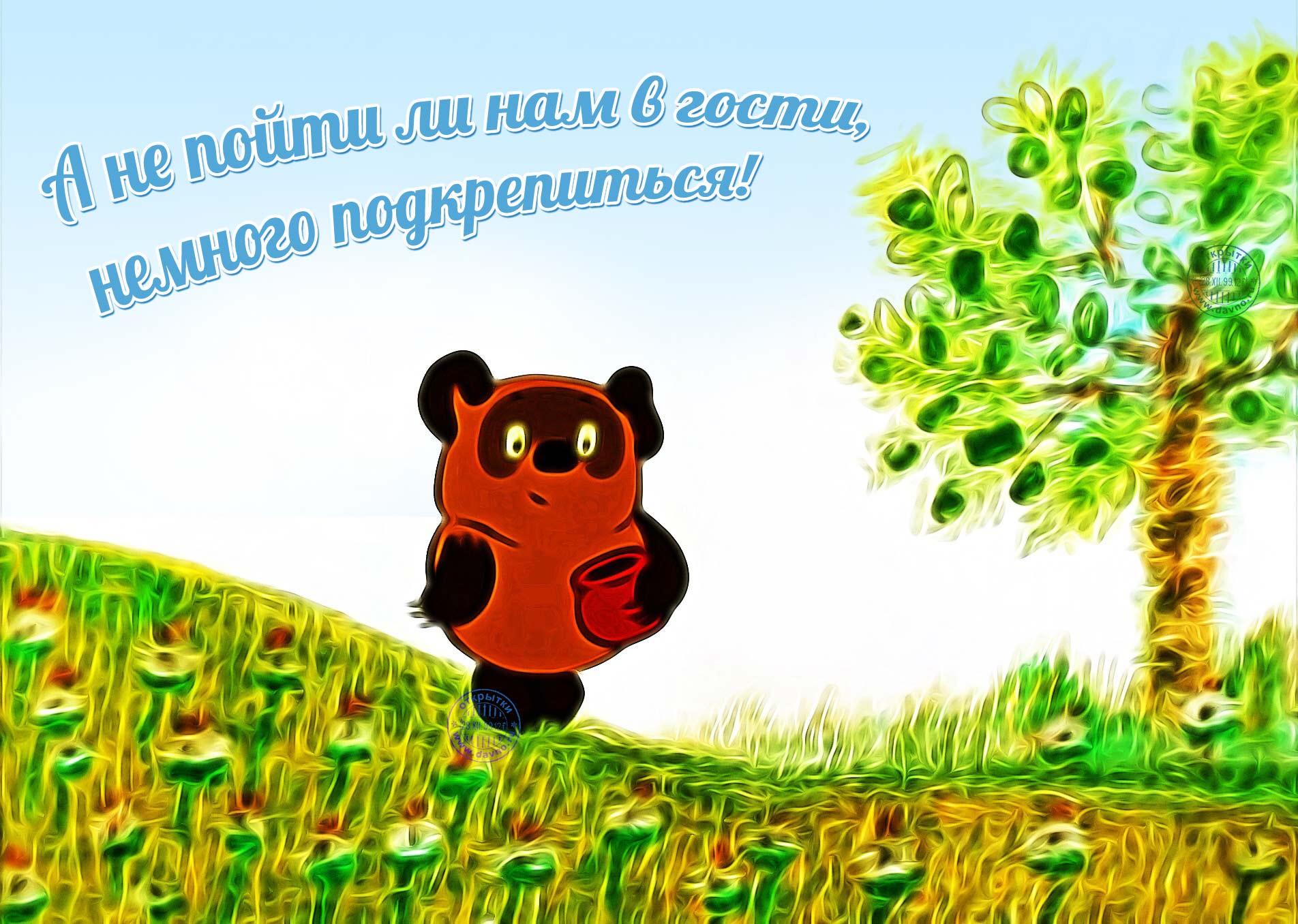 Представление гостям на юбилее иностранных гостей шутка - 7я.ру 22