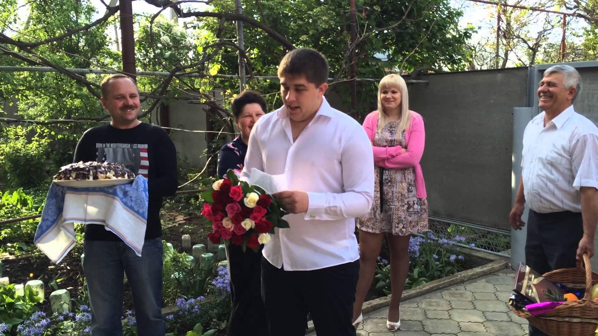 Шутки на сватовство со стороны невесты