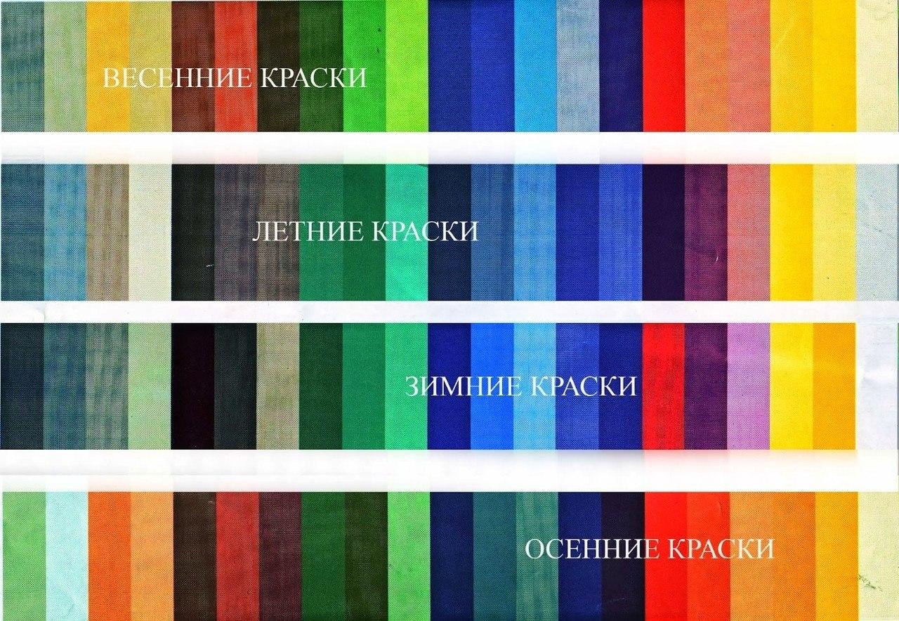 В вязании с каким цветом сочетается сиреневый