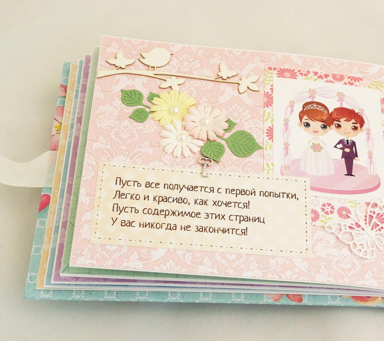 Как сделать сберкнижка на свадьбу 501