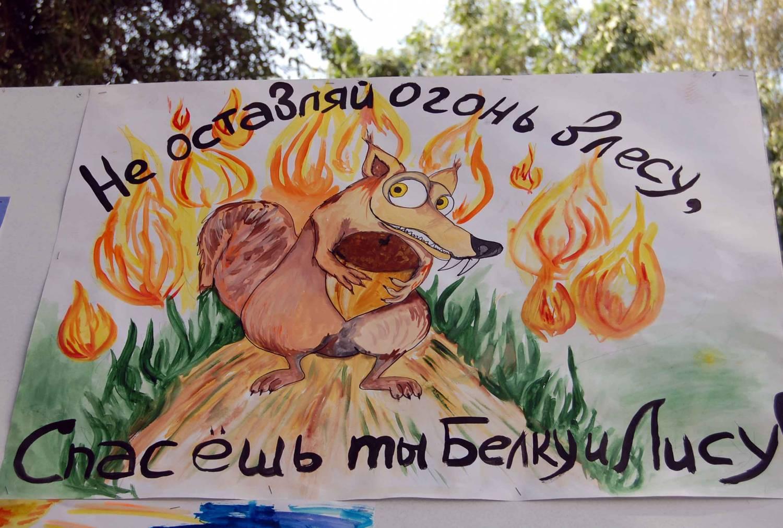 Нарисовать рисунок на тему пожарная безопасность 1 класс центр повышения квалификации кадров пермь-нефть краснокамский филиал