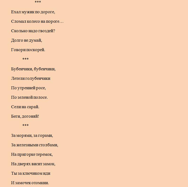 samie-bolshie-schitalki-smotret-rolik-devku-trahayut-po-krugu