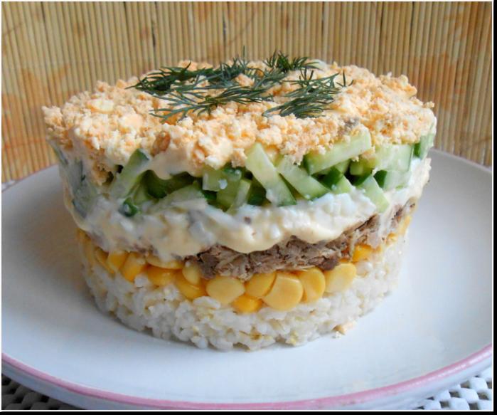 Вкусные слоеные салаты рецепты с фото на праздничный стол