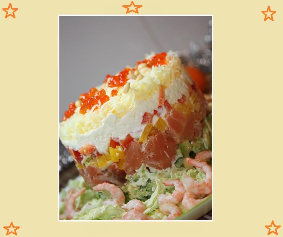 легкие салаты рецепты к праздничному столу с фото