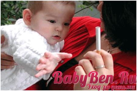 Курение во время грудного вскармливания последствия