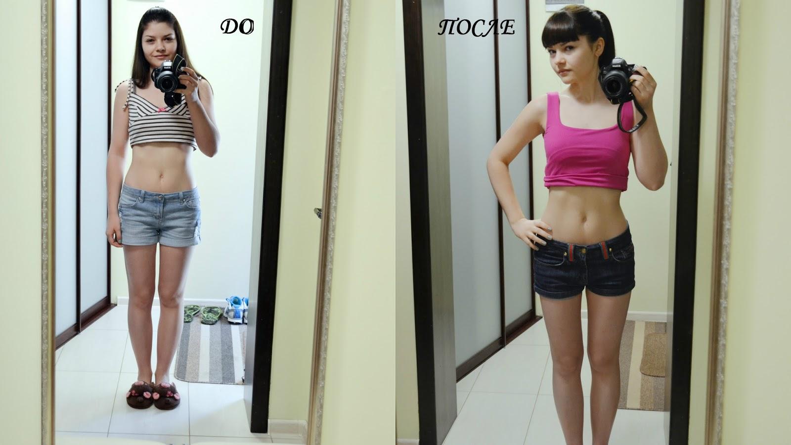 Способы похудеть для подростков