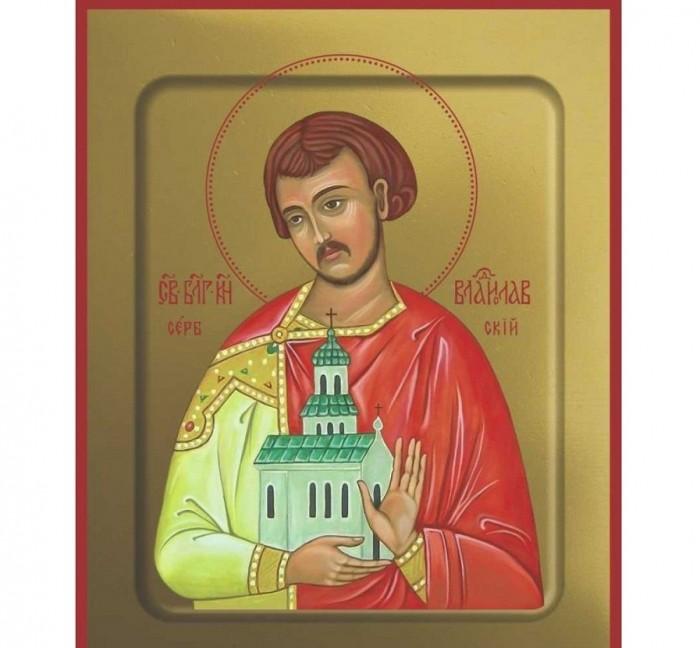 Икона с Владиславом Сербским как пример именной иконы