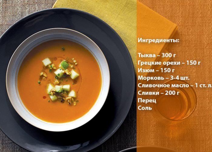 pumpkin-soup-apple-walnut-topping