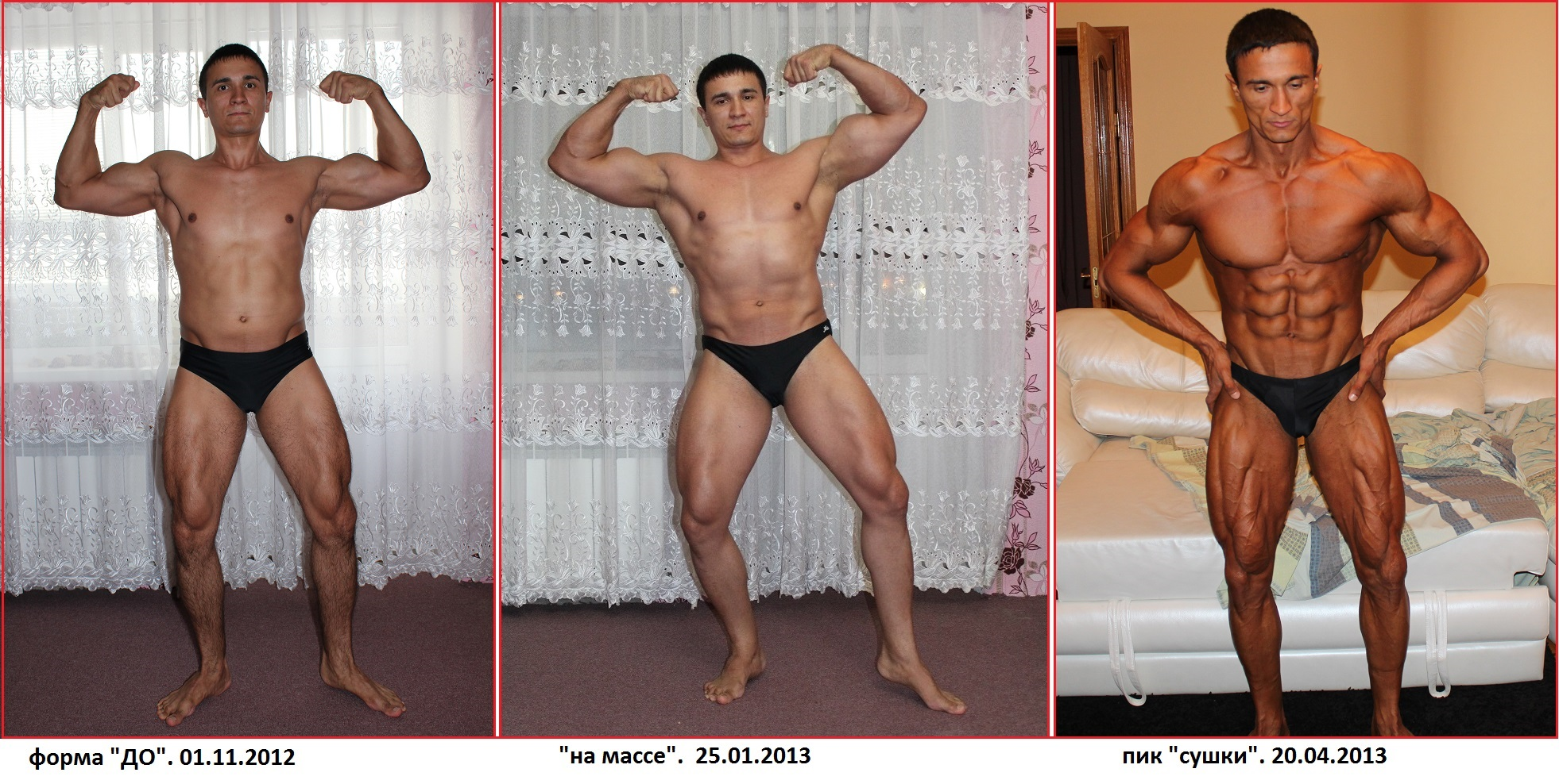 пролистайте курс на сушку до и после фото продаже вариант