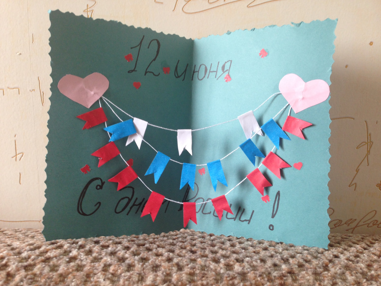 Как сделать открытку на день рождения своими руками для папы фото