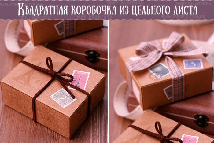 Упаковка из цельного листа буимаги