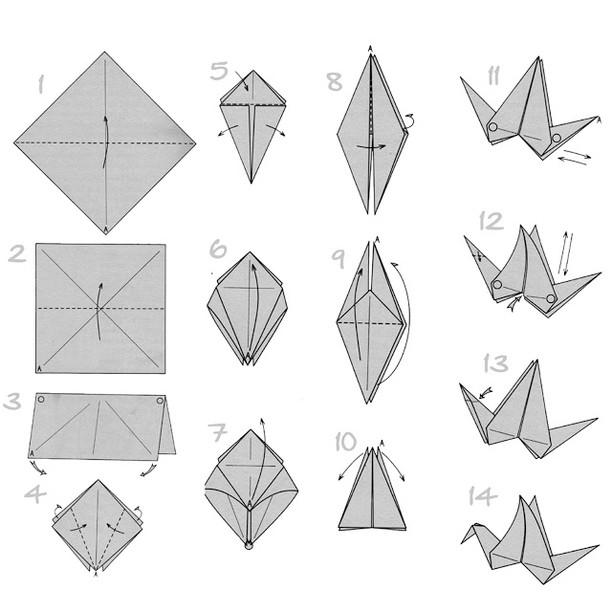 Оригами из бумаги лебедь схема сборки фото 873
